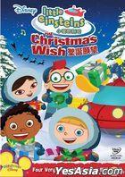 Little Einsteins: The Christmas Wish (DVD) (Hong Kong Version)