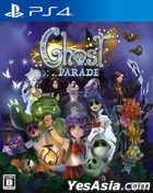 Ghost Parade (日本版)