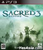 セイクリッド3 (日本版)