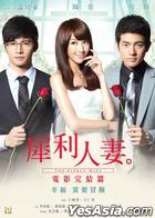 The Fierce Wife Final Episode (2012) (DVD) (English Subtitled) (Hong Kong Version)