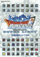 Dragon Quest Monsters: Super Light Kyuukouku Taisen Guide Book