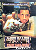 David Blaine: Street Magic (DVD) (Taiwan Version)