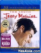 Jerry Maguire (1996) (Blu-ray) (Mastered-in 4K) (Hong Kong Version)