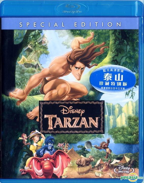 Yesasia Tarzan 1999 Blu Ray Special Edition Hong Kong Version Blu Ray Intercontinental Video Hk Western World Movies Videos Free Shipping