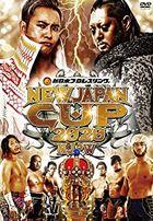 New Japan Cup 2020  (DVD) (Japan Version)