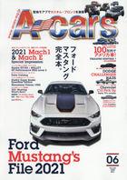 A-cars 12055-06 2021