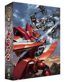 Panzer World Galient DVD Box (DVD) (Japan Version)