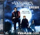Cirque Du Freak: The Vampire's Assistant (VCD) (Hong Kong Version)