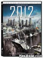 2012 (DVD) (Two-Disc Special Edition) (Hong Kong Version)