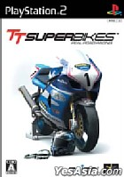 TT Super Bike (日本版)