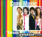Sony Music Karaoke VCD Collection