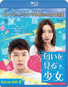 The Girl Who Sees Smells (Blu-ray) (Box 2) (Special Price Edition) (Japan Version)