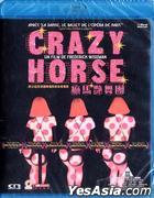 Crazy Horse (2011) (Blu-ray) (Hong Kong Version)