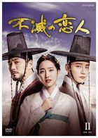 Grand Prince (DVD) (Box 2)(Japan Version)