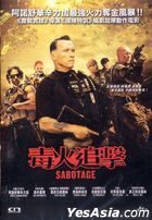 Sabotage (2014) (DVD) (Hong Kong Version)