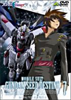 Mobile Suit Gundam SEED Destiny Vol. 7 (Japan Version)