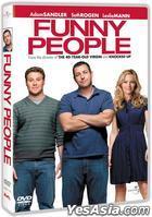 Funny People (DVD) (Hong Kong Version)