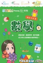 STEM Ready Go!  Shu Xue