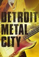 Detroit Metal City (DVD) (Vol.2) (Japan Version)