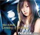 Growing of my heart (Japan Version)