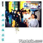 Joetay (Reissue Version)