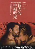 Beyond the Walls (2012) (DVD) (Taiwan Version)