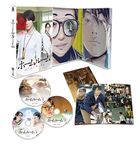 Homeroom (DVD Box) (Japan Version)