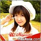 Miyazaki Ui Solo Debut Single (Japan Version)