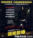 Nightcrawler (2014) (VCD) (Hong Kong Version)