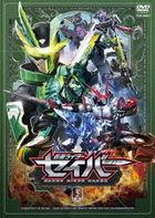 Kamen Rider Saber (Japan Version)