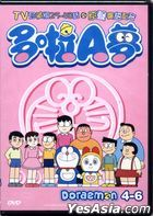 Doraemon (DVD) (Ep. 25-48) (Hong Kong Version)