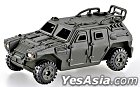 Tomica : No.114 Self Defense Forces Light Armored Vehicle Mobile Car