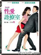 Sex, Love & Therapy (2014) (DVD) (Taiwan Version)