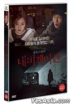 Navigation (DVD) (Korea Version)