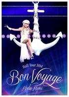 KODA KUMI LIVE TOUR 2014 -Bon Voyage- (台湾版)