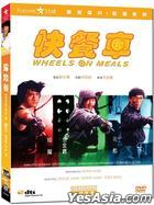 Wheels On Meals (1984) (DVD) (Kam & Ronson Version) (Hong Kong Version)