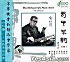 Shu Sichuan Qin Music 4 (China Version)