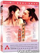Erotic Ghost Story III  (1992) (DVD) (Digitally Remastered) (Hong Kong Version)