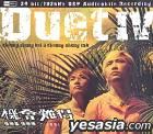Duet IV
