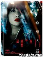 Like Someone In Love (2012) (DVD) (Taiwan Version)