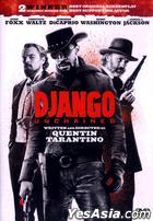 Django Unchained (2012) (DVD) (Hong Kong Version)