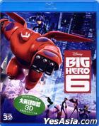 Big Hero 6 (2014) (Blu-ray) (3D) (Hong Kong Version)