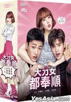 Strong Woman Do Bong Soon (2017) (DVD) (Ep. 1-16) (End) (Multi-audio) (JTBC TV Drama) (Taiwan Version)