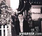 Kim Yeon Woo vol.2