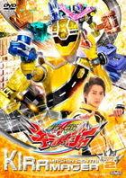Mashin Sentai Kiramager Vol.2 (DVD) (Japan Version)