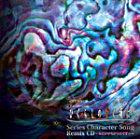 Higurashi no Naku Koro ni Series Character Remix CD - Nanika ga Chigauno Desu- (Japan Version)