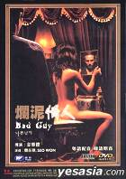 Bad Guy (2001) (DVD) (Hong Kong Version)