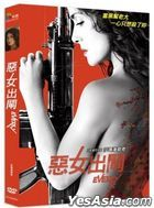 Everly (2014) (DVD) (Taiwan Version)