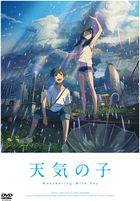 Weathering With You (DVD) (Standard Edition) (English Subtitled) (Japan Version)