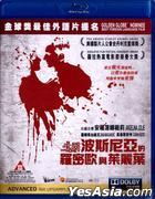 In The Land Of Blood And Honey (2011) (Blu-ray) (Hong Kong Version)